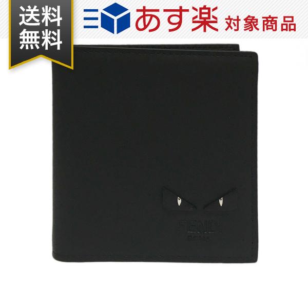 フェンディ 財布 FENDI 7M0274 6OC F0GXN メンズ 二つ折り財布 小銭入れ無し バッグ バグズ アイモチーフ レザー 黒 ブラック