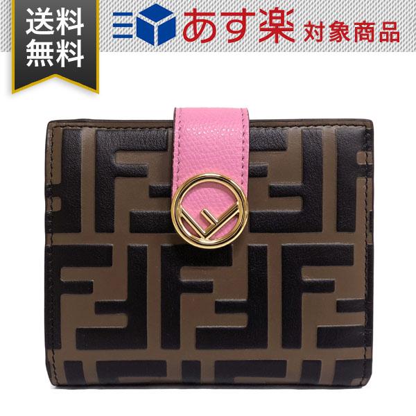 フェンディ 財布 レディース FENDI 8M0386 AAII F1B11 エフ イズ フェンディ 二つ折り財布 レザー ピンク ブラウン