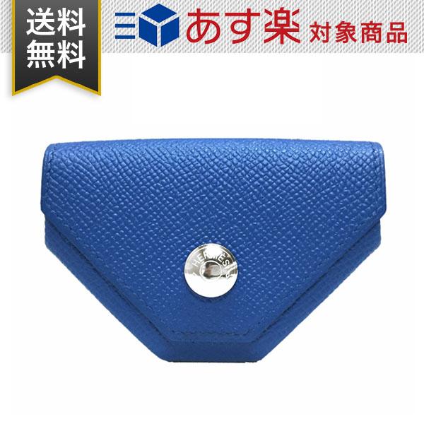 エルメス 財布 レディース コインケース HERMES H076271CK AA VEAU EPSOM ヴォー エプソン BLEU ZELLIGE ブルー 刻印「C」 2018年製造