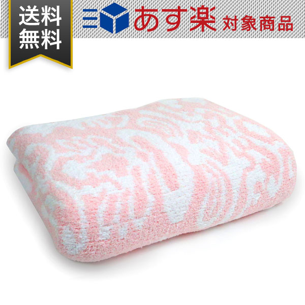 Kashwere カシウェア ダマスク 織柄 クイーン ブランケット ピンク ホワイト Damask Patterned Queen Blanket Pink White QB-33-921-90 (旧品番:TB-02-921-90)