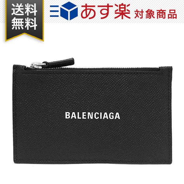 BALENCIAGA カードケース マーケット 新品 送料無料 ギフト プレゼント包装無料 バレンシアガ 定期入れ CASH キャッシュ レザー コイン ブラック コインケース兼カードケース 0OTV3 世界の人気ブランド 1090 ロング フラップ付きホルダー 594311