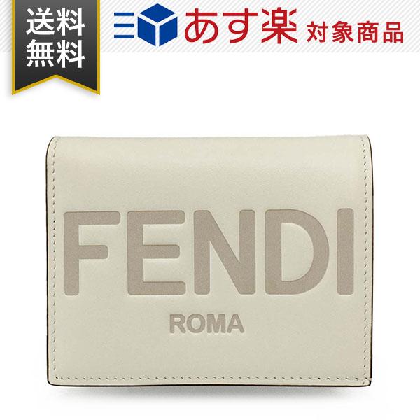 FENDI 財布 新品 送料無料 ギフト プレゼント包装無料 国際ブランド フェンディ 8M0420 スモール 世界の人気ブランド AAYZ F0K7E レディース レザー 二つ折り財布 メンズ ホワイト