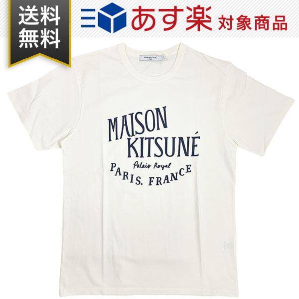 MAISON KITSUNE Tシャツ 新品 送料無料 ギフト 販売 プレゼント包装無料 メゾンキツネ メンズ 半袖 人気 おすすめ AM00100KJ0008 PALAIS ROYAL CLASSIC LT クルーネック TEE-SHIRT ミルクホワイト