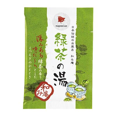 【1個22円】 和み庵 緑茶の湯 25g × 800個