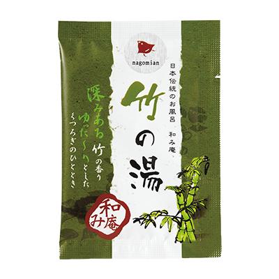 【1個22円】 和み庵 竹の湯 25g × 800個