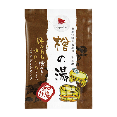 【白濁タイプ】 【1個22円】和み庵 檜の湯 25g×800個