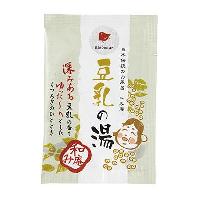 【白濁タイプ】 【1個22円】 和み庵 豆乳の湯 25g×800個