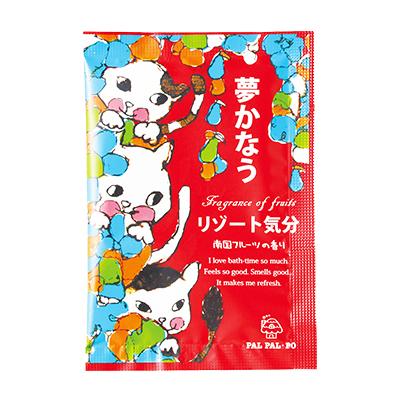 【1個20円】 パルパルポー 南国フルーツの香り20g×800個