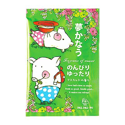 【1個20円】 パルパルポー マスカットの香り 20g×800個