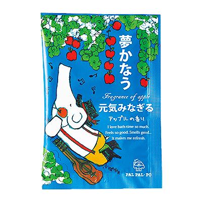 【1個20円】 パルパルポー アップルの香り 20g×800個