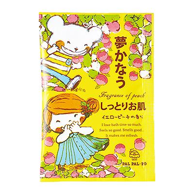 【1個20円】 パルパルポー イエローピーチの香り 20g×800個