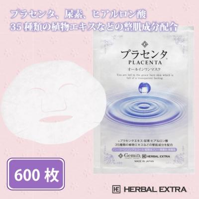 【1枚35円】 GemiD エッセンスマスク (プラセンタ) 20ml × 600枚