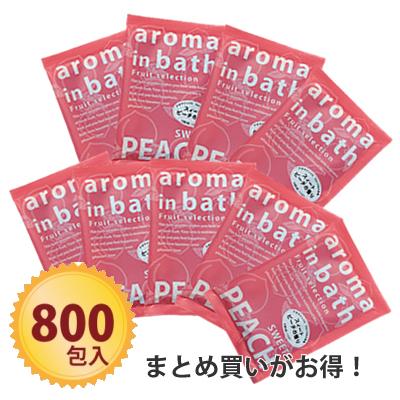 【1個20円】アロマインバス25g(スイートピーチ) ×800個