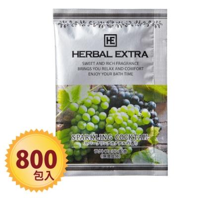 【1個20円】ハ-バルエクストラBS『スパ-クリングカクテルの香り』20g×800個