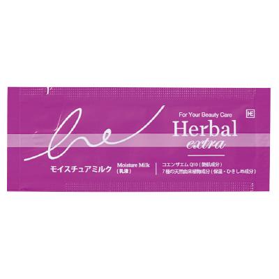 【1個14円】ハーバルエクストラ モイスチュアミルクパウチ2ml 1000個