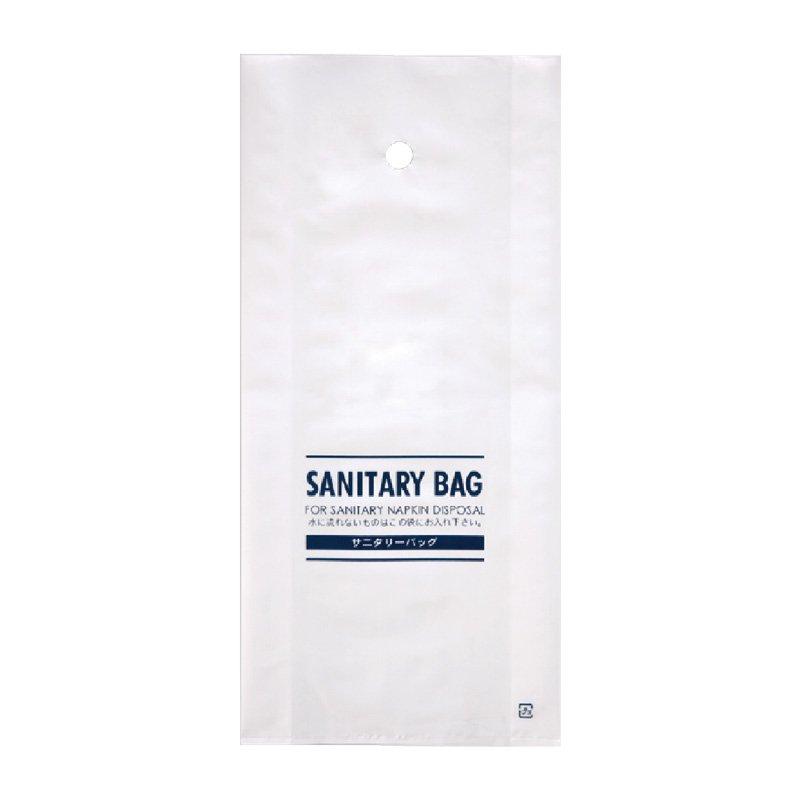 中身が見えにくい汚物入れポリ袋 業務用 ホテル アメニティ  【5000枚】 袋 サニタリーバッグ 0.04*W125*L275【乳白】