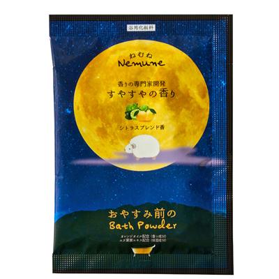 【1個20円】ねむねバスパウダー 20g【すやすやの香り】 × 800個