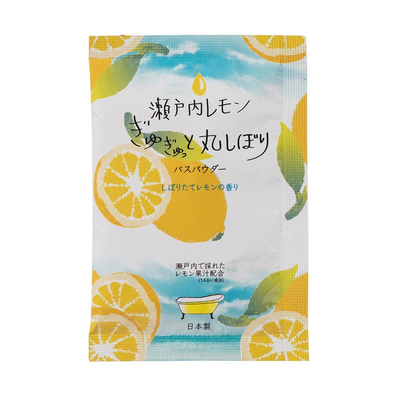 【1個20円】リッチバスパウダー20g(瀬戸内レモンの香り)× 800個