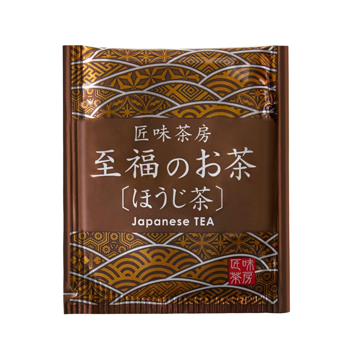 【1個7.50円】ティーバッグ「匠味茶房」ほうじ茶 1500個