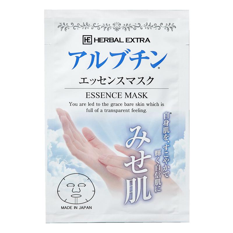 【1枚28円】ハーバルエクストラ エッセンスマスク(アルブチン)20mL 600枚