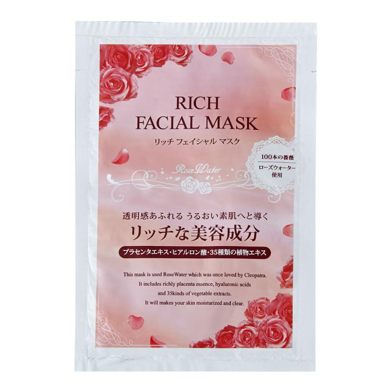 【1枚28円】リッチフェイシャルマスク(ローズ) 20mL 600枚