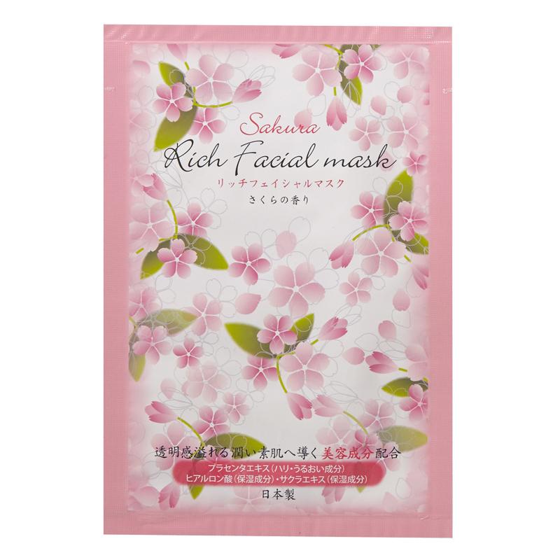 【1枚30円】リッチフェイシャルマスク(桜の香り) 20mL 600枚