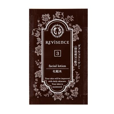 【1個18円】リバイセンス フェイシャルローションパウチ3g 1000個