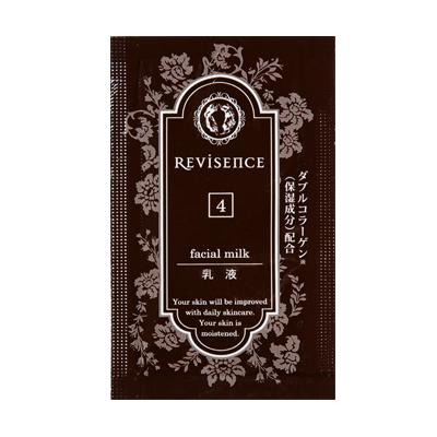 【1個18円】リバイセンス 洗顔フォームパウチ3g 1000個