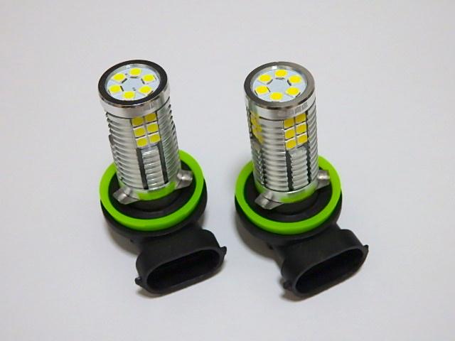 [強烈な輝度 2500ルーメン] LEDフォグランプ/Epistar 3030 LED/2500LM(ホワイト・イエロー)H8/H9/H11/H16(JP) 兼用