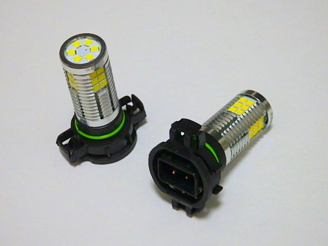[値引き/セール] SUBARU XV [強烈な輝度 2500ルーメン] LEDフォグランプ/Epistar 3030 LED(ホワイト・イエロー)スバルXV(GP7)平成25年~