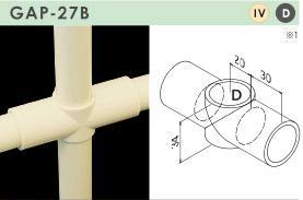 TMEH プラスティックジョイント GAP-27B-D