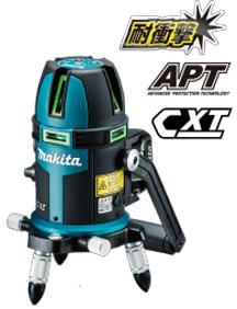 マキタ 充電式屋内・屋外兼用墨出し器 SK505GDZ フルライン