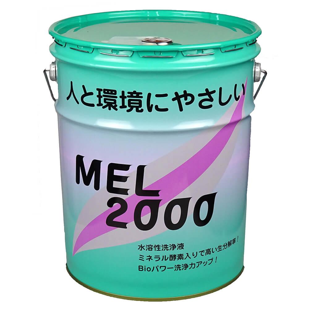 友和 環境対応型強力洗浄剤 MEL-2000 18L