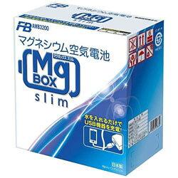古河電池 非常用マグネシウム空気電池 MgBOX slim AMB3200