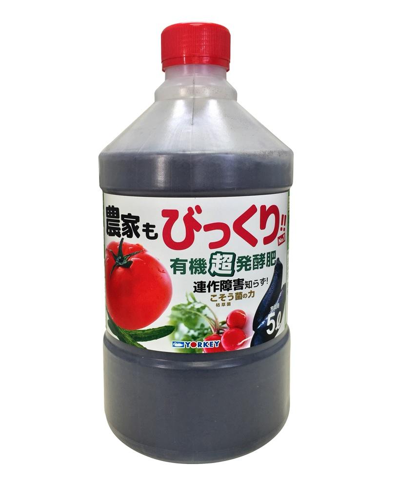 ヨーキ産業 農家もびっくり!有機超発酵肥 5L×6本(1ケース) 野菜 果物