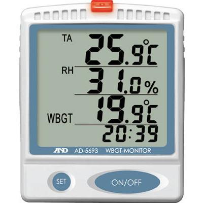 【ラッピング無料】エー・アンド・デイ A&D 壁掛・卓上型熱中症指数モニター AD5693