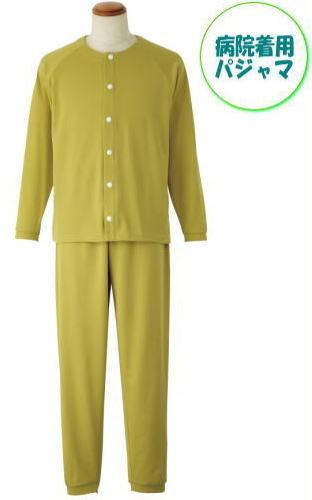 【送料無料】(北海道・九州・沖縄・離島は除く)ドライメッシュ 病院着用パジャマ 10枚 小ロッド販売!  レディースファッション・和服・部屋着