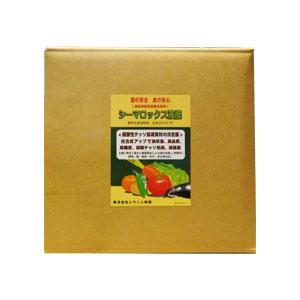 【送料無料】驚くほど野菜や植物がスクスク育つ【日照不足に】 シーマロックス液肥 10L