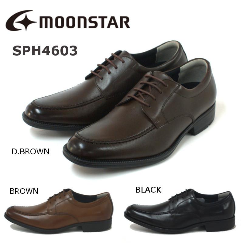 ムーンスター MoonStar ビジネスシューズ メンズ 本革 3E バランスワークス SPH4603