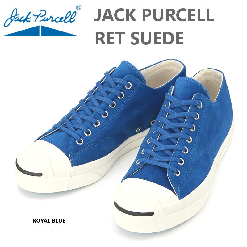 コンバース CONVERSE ジャックパーセル RET スエード JACK PURCELL RET SUEDE ロイヤルブルー