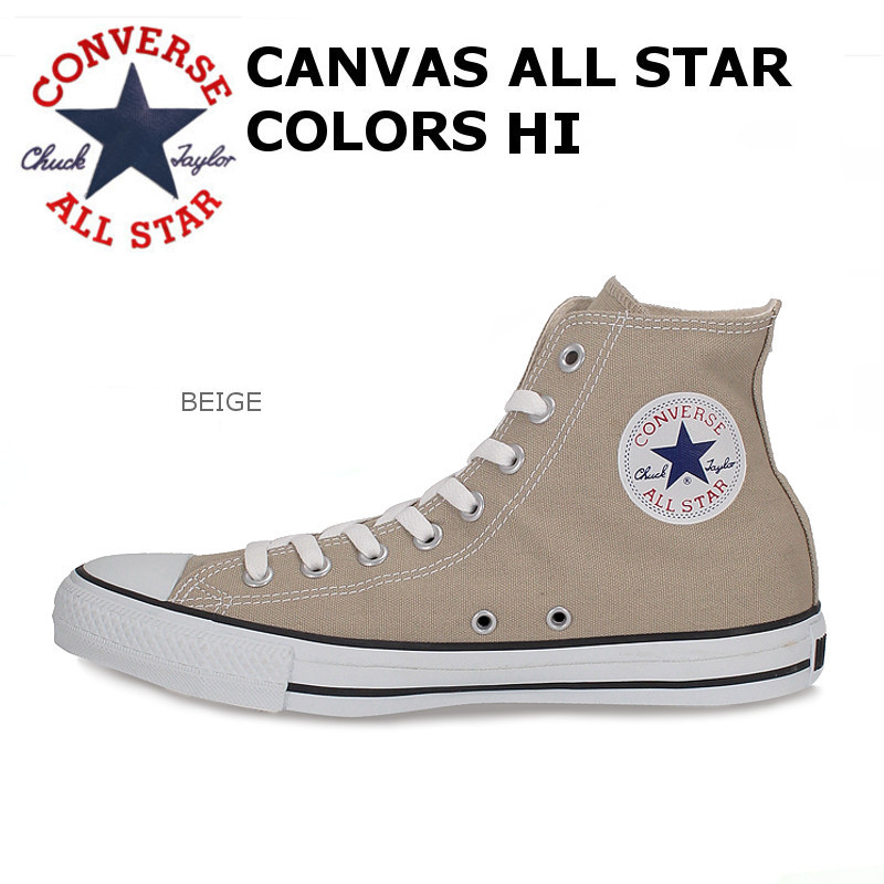 コンバース CONVERSE キャンバス オールスター CANVAS ALL STAR HI ハイカット ベージュ BEIGE