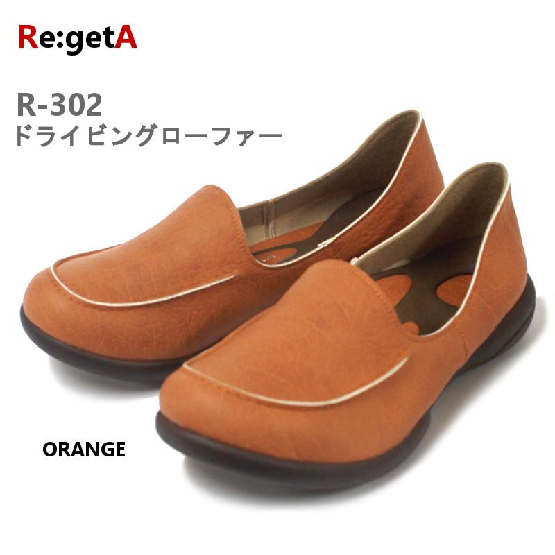 リゲッタ Re:getA R-302 ORANGE レディースドライビングローファー オレンジ