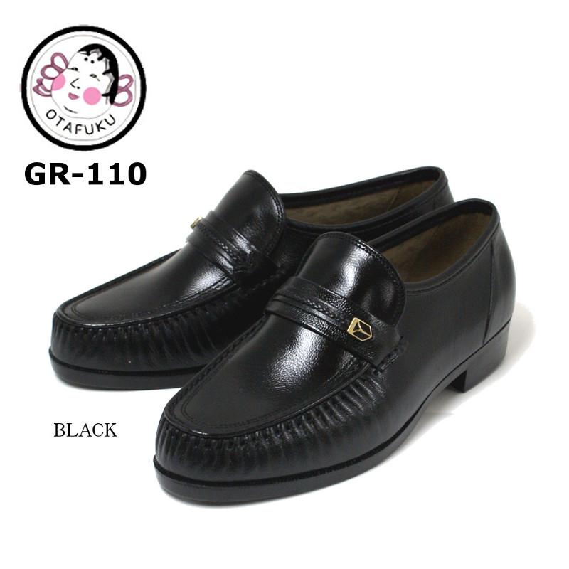 お多福 GR-110 ブラック メンズビジネスシューズ(磁気付き)4E