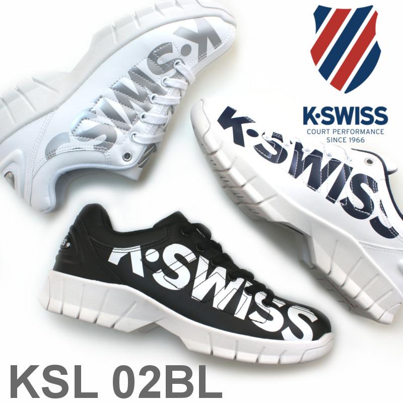 ケースイス K-SWISS KSL02BL スニーカー ビッグロゴ ホワイトシルバー・ホワイトネイビー・ブラック