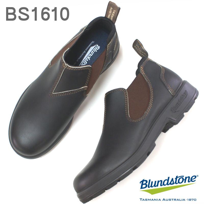 ブランドストーン Blundstone サイドゴアローカットブーツ BS1610050 スタウトブラウン