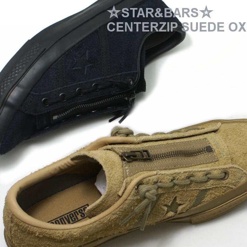【新入荷】コンバース CONVERSE スター&バーズ STAR&BARS CENTER ZIP SUEDE OX コヨーテ・ブラックモノ