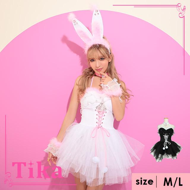 White//Black New Bunny Girl Set