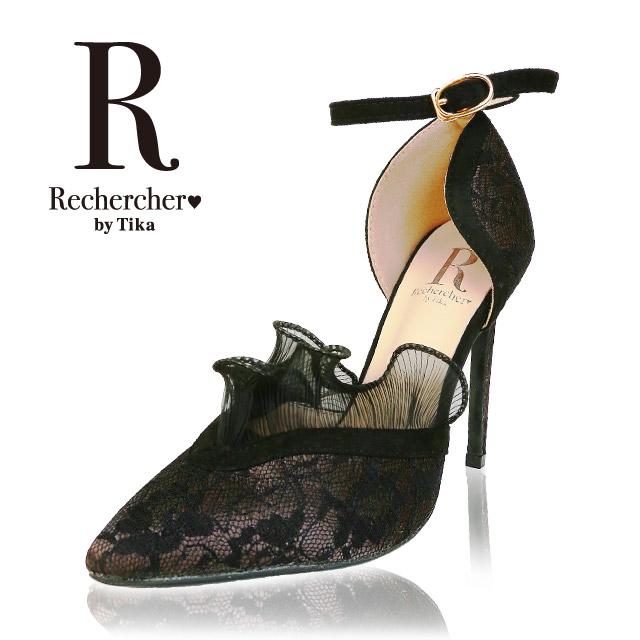 キャバ ヒール ハイヒール ピンヒール 可愛い かわいい 靴 シューズ サンダル パンプス 大きいサイズ 即日発送 キャバサンダル 11cmヒール ルシェルシェ セール 販売 再再販 ブラック×ブラウン フリルレースパンプス Rechercher シンプル 激安