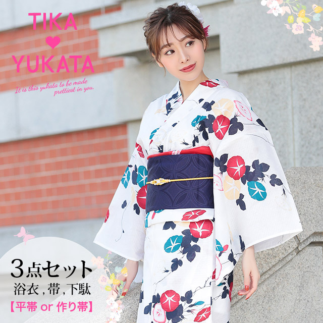 3feb6976b Yukata set yukata Japanese binding kimono retro white morning glory morning  glory floral design classic classic ...