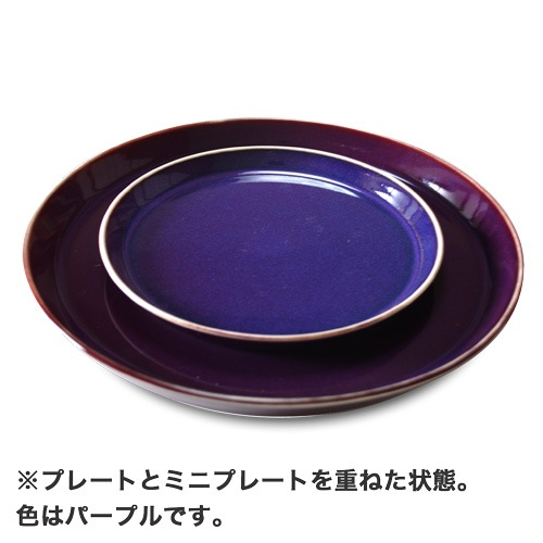HASAMI PLATE MINI RED (SEASON1)